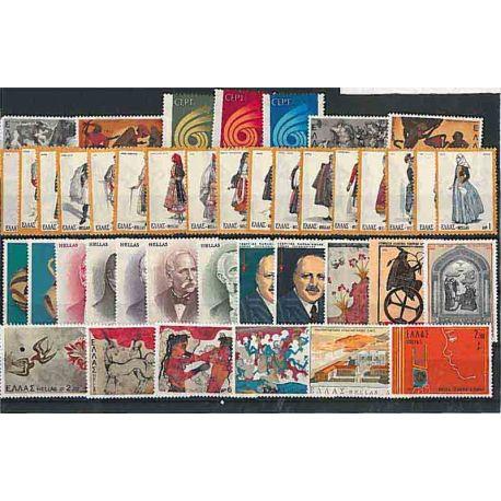 Komplette Jahr 1973 Griechenlands Postfrisch Breifmarken