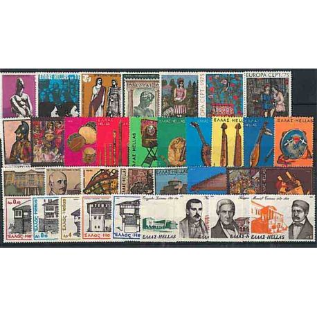 Komplettes Jahr 1975 Postfrisch Breifmarken Griechenlands
