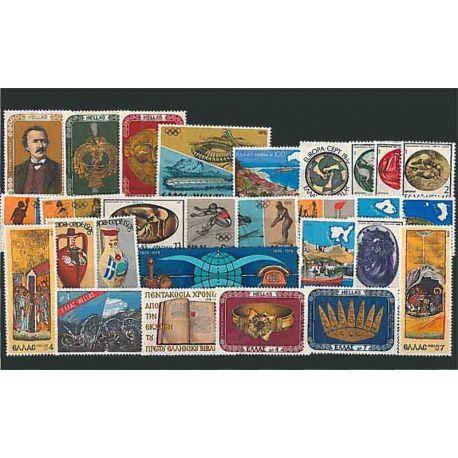 Komplettes Jahr 1976 Postfrisch Breifmarken Griechenlands