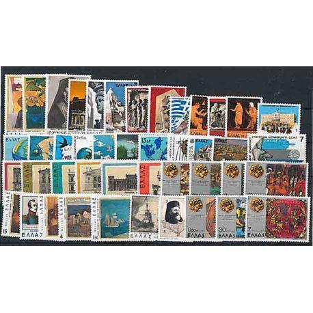 Komplettes Jahr 1977 Postfrisch Breifmarken Griechenlands