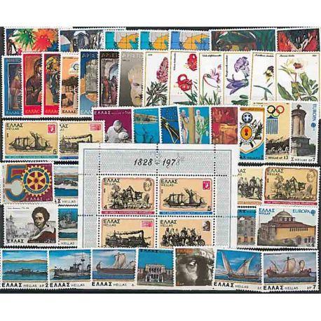 Francobolli nuovo non linguellato Anno completo 1978 della Grecia