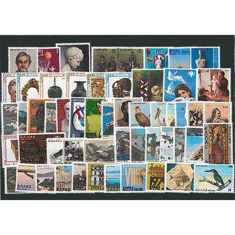 Komplettes Jahr 1979 Postfrisch Breifmarken Griechenlands