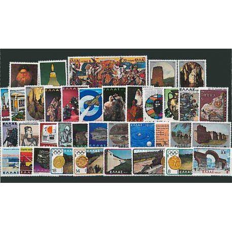 Komplettes Jahr 1980 Postfrisch Breifmarken Griechenlands