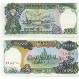 Billets de banque Cambodge Pk N° 39 - 1000 Riels