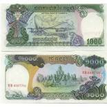 Sammlung von Banknoten Kambodscha Pick Nummer 39 - 1000 Riel 1990