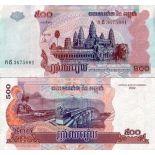 Los billetes de banco Camboya Pick número 54 - 500 Riel 2001