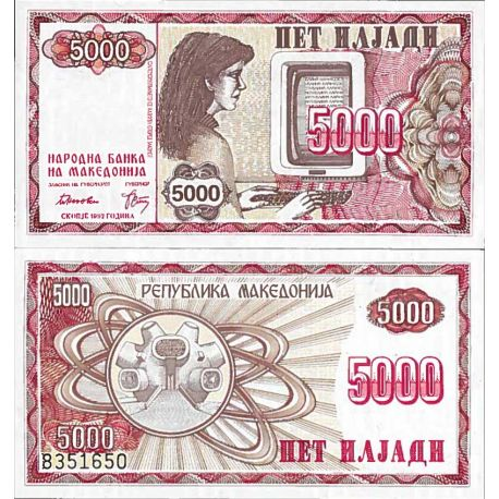 Billets de collection Billet de banque collection Macedoine - PK N° 7 - 5000 Denari Billets de Macedoine 16,00 €