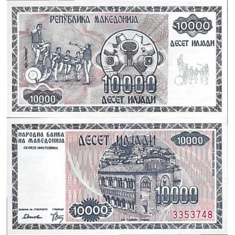 Billets de collection Billet de banque collection Macedoine - PK N° 8 - 10 000 Denari Billets de Macedoine 24,00 €