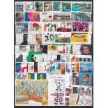Allemagne Fédérale - Année 2000 complète timbres neufs