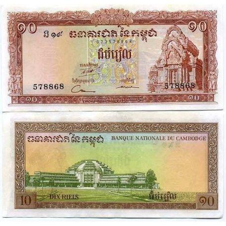 Billet de banque Cambodge Pk N° 11 - 10 Riels