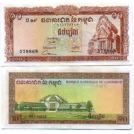 Billets de collection Billet de banque Cambodge Pk N° 11 - 10 Riels Billets du Cambodge 3,00 €