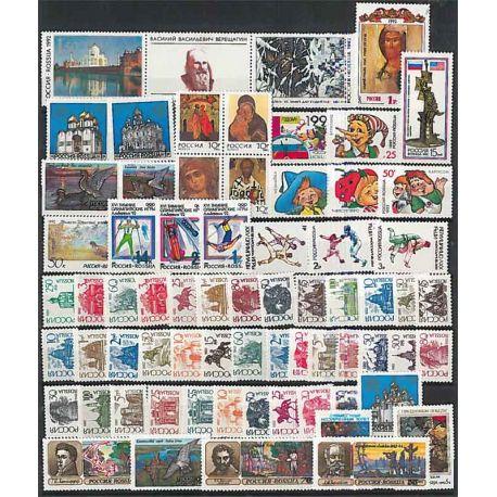 Russie Année 2012 Complète timbres neufs