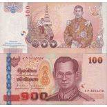 Billet de banque collection Thailande - PK N° 126 - 100 Baht