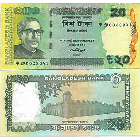 Billet de banque collection Bangladesh - PK N° 55 - 20 Taka