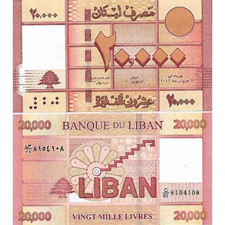 Billet de banque collection Liban - PK N° 93 - 20 000 Livres