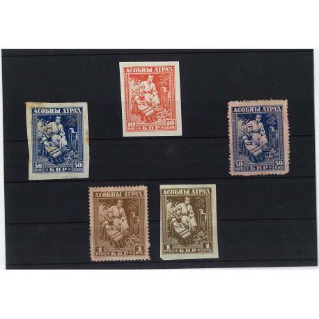 Collection de timbres Russie Blanche oblitérés