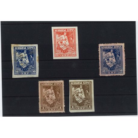 Russie - 5 timbres différents