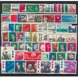 Deutschland die DDR Jahr 1961 vervollständigt neu
