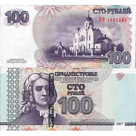 Billets de collection Billet de banque collection Transnistrie - PK N° 47 - 100 Rublei Billets de Transnistrie 22,00 €