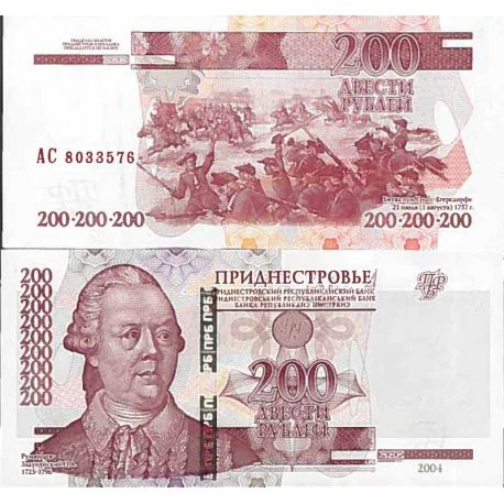 Billets de collection Billet de banque collection Transnistrie - PK N° 40 - 200 Rublei Billets de Transnistrie 59,00 €