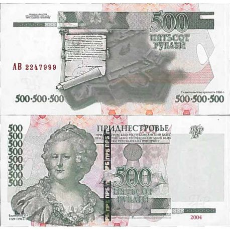 Billets de collection Billet de banque collection Transnistrie - PK N° 41 - 500 Rublei Billets de Transnistrie 118,00 €
