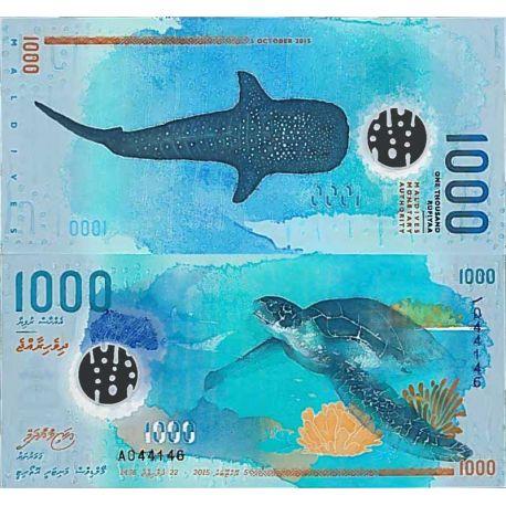 Banknote Sammlung die Malediven - PK Nr. 999 - 1000 Rufiyaa