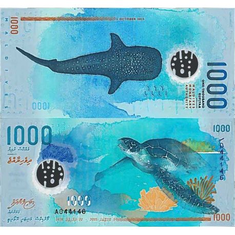 Billet de banque collection Maldives - PK N° 999 - 1000 Rufiyaa