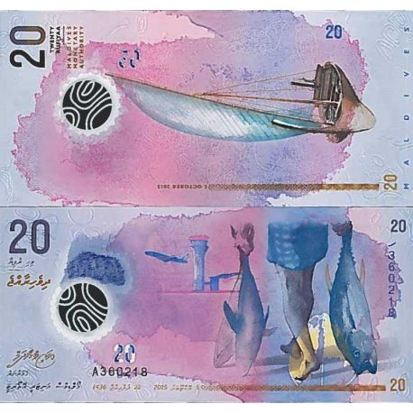 Billet de banque collection Maldives - PK N° 999 - 20 Rufiyaa