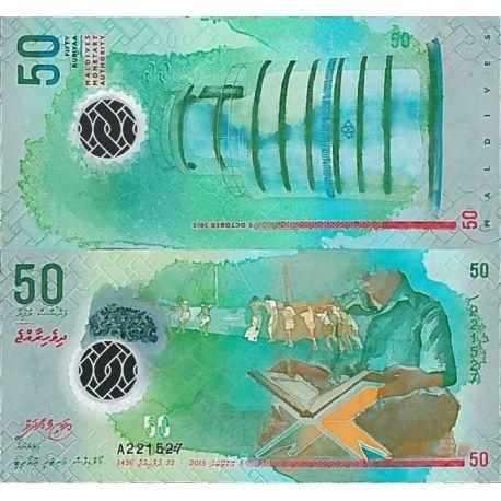 Banconote collezione Maldive - PK N° 999 - 50 Rufiyaa