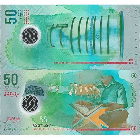 Billet de banque collection Maldives - PK N° 999 - 50 Rufiyaa