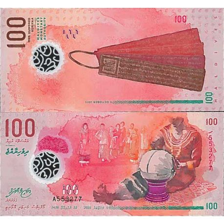 Billet de banque collection Maldives - PK N° 999 - 100 Rufiyaa