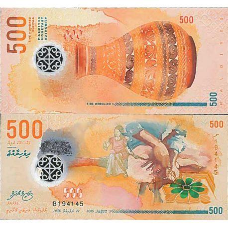 Banknote Sammlung die Malediven - PK Nr. 999 - 500 Rufiyaa