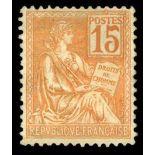 Timbre France N° 117 neuf avec charnière