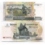 Billet de collection Cambodge Pk N° 59 - 2000 Riels