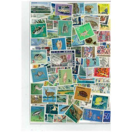 Ryu Kyu - 25 verschiedene Briefmarken