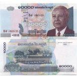 Precioso de billetes Camboya Pick número 56 - 10000 Riel 2001