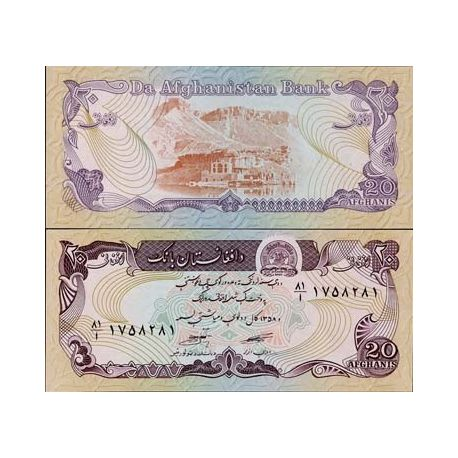 Afghanistan - Pk No. 56 - 20 Afghanis ticket