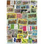 Used stamp collection El Salvador