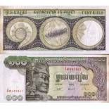 Billets collection Cambodge Pk N° 8 - 100 Riels