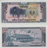 Colección Billetes Camboya Pick número 30 - 10 Riel 1979