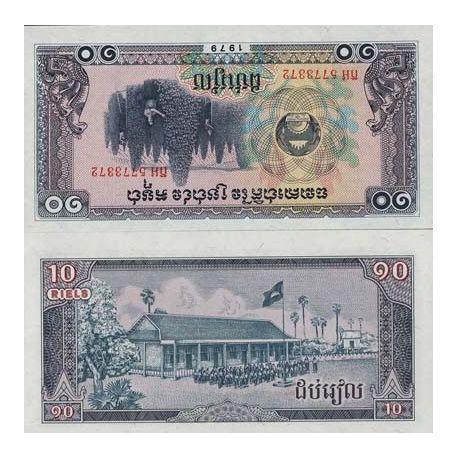 Kambodscha - Pk Nr. 30-10 Riel Hinweis