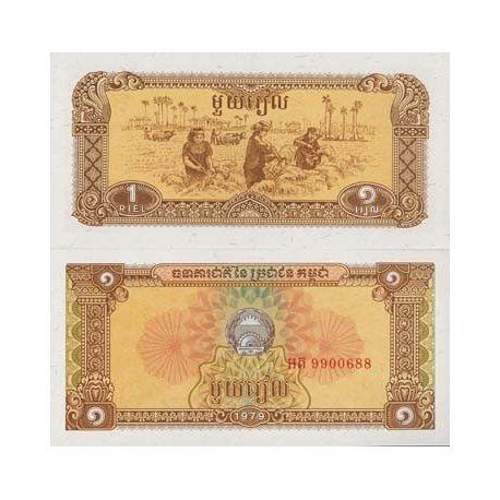 Billets de collection Billet de banque Cambodge Pk N° 28 - 1 Riel Billets du Cambodge 1,50 €