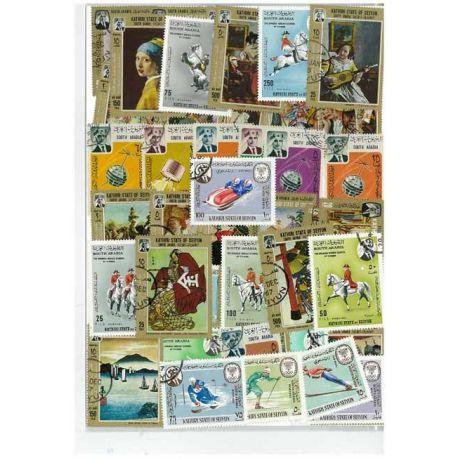 Seiyun - 25 verschiedene Briefmarken
