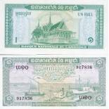 Schone Banknote Kambodscha Pick Nummer 4 - 1 Riel 1956