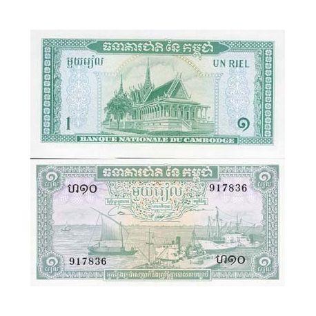 Cambodge - Pk N° 4 - Billet de 1 Riel