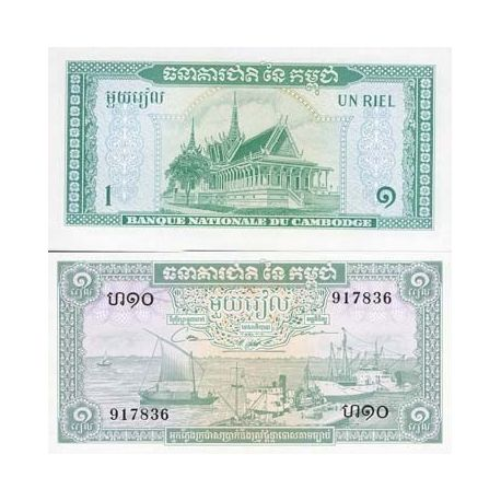 Billet de collection Cambodge Pk N° 4 - 1 Riel