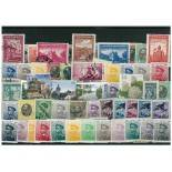 Used stamp collection Serbia