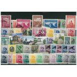 Sammlung gestempelter Briefmarken Serbien