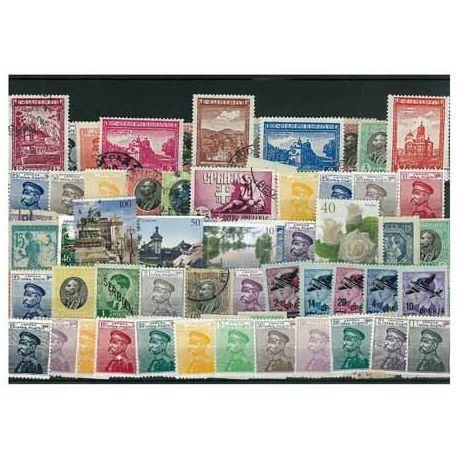 Serbien - 25 verschiedene Briefmarken