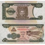 Billets collection Cambodge Pk N° 42 - 200 Riel